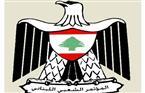 """المؤتمر الشعبي اللبناني ينوه بـ""""إعلان الأزهر"""" ومواقف المرجعيات الدينية اللبنانية"""