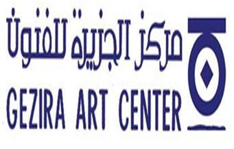قطاع الفنون التشكيلية يحتفي بمبدعات مصر في يوم المرأة العالمي.. الأربعاء