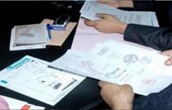 ضبط صاحب شركة لتزويره مستندات لراغبي السفر للخارج