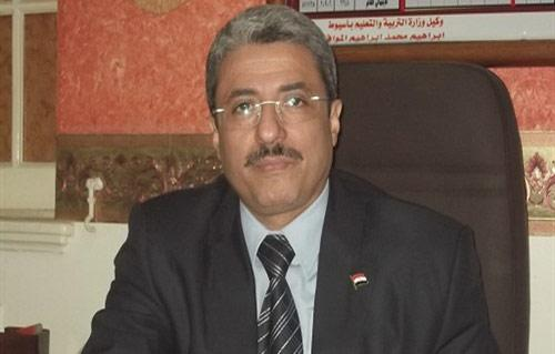 http://gate.ahram.org.eg/Media/News/2013/5/27/2013-635052826646830485-683_main.jpg