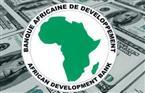 «خماسي القرن الإفريقي» يطلق مبادرة لجذب استثمارات تقدر بـ15 مليار دولار