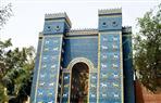 اكتشاف الجزء المفقود من تاريخ مدينة بابل التاريخية العراقية