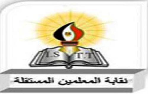 نقابة المعلمين المستقلة بالأقصر تناشد وزير التعليم بإعادة توزيع الإعارات الخارجية