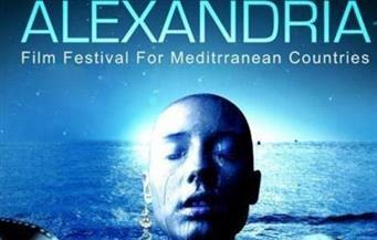 اليونان ضيف شرف مع فلسطين وسوريا والجزائر بمهرجان الإسكندرية السينمائي