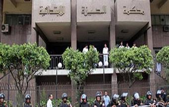 نقل مقر انعقاد 10 دوائر جنايات وكلية بمحكمة الجيزة