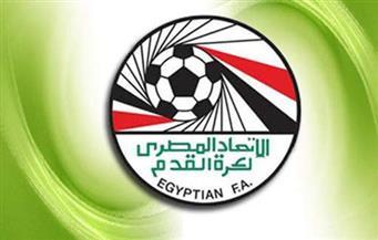 اتحاد الكرة المصري يحرم الزمالك والإسماعيلي والمصري من القيد الشتوي