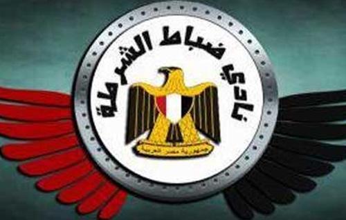 http://gate.ahram.org.eg/Media/News/2013/6/26/2013-635078853523012711-301_main.jpg
