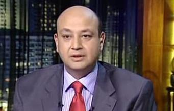 عمرو أديب يوجه رسالة للمواطنين بعد حادث المريوطية الإرهابي