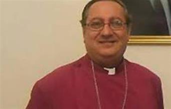 رئيس أساقفة الكنيسة الأسقفية بمصر: الحوار أصبح ضرورة حتمية لمواجهة الإرهاب