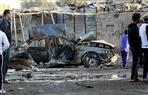 الشرطة العراقية :انفجار في المعهد الأمريكي لتعليم اللغات بالنجف