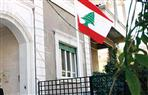 التليفزيون السوري: أنباء عن قتلى وجرحى في هجوم قرب سفارة لبنان بدمشق
