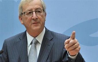 رئيس المفوضية الأوروبية: فشل اتفاق المهاجرين سيكون خطأ تركيا