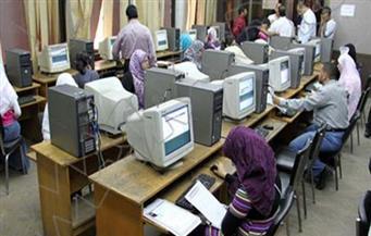 115 ألف طالب وطالبة يسجلون رغباتهم بتنسيق الجامعات في المرحلة الثالثة