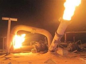 مسئول: الانفجار الذي وقع في خط لأنابيب الغاز ليس عملا تخريبيا