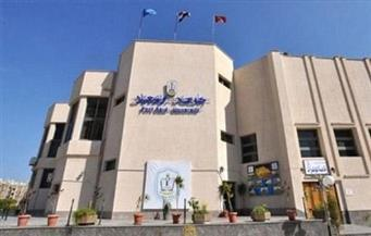 إعفاء طلاب المدن الجامعية ببورسعيد من المصروفات خلال فترة الامتحانات