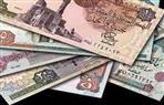 إحباط محاولة تهريب كمية كبيرة من النقد المصري بميناء نويبع