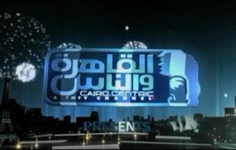 """""""من فضلك خليك في البيت"""".. رسالة من أبطال مستشفى الدمرداش عبر """"القاهرة والناس"""""""