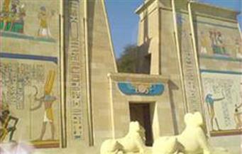 """القرية الفرعونية تحتفل بذكرى اكتشاف مقبرة """"توت عنخ آمون"""""""