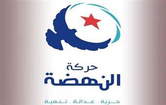 """حركة النهضة تبدي """"تحفظات"""" على تشكيلة الحكومة التونسية بقيادة """"الشاهد"""""""