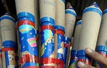 مصادرة صواريخ نارية محظورة وسولار مدعم بالغربية