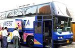 وزارة قطاع الأعمال تصدر بيانا بشأن مطالبات بعض العاملين بشركات نقل الركاب
