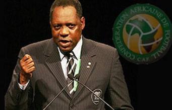مرشح مدغشقر يواجه حياتو الكاميروني على رئاسة الكاف فى 16 مارس الجارى بأديس أبابا