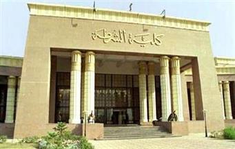 قبل التقديم للكليات العسكرية: افتتاح 76 مقرًا جديدًا تابعًا للأحوال المدنية بالقاهرة والمحافظات