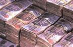 ضبط مندوبة تسويق استولت على 115 ألف جنيه من سيدتين في الغربية