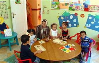 تعرف على الشروط الجديدة للقبول برياض الأطفال في القاهرة