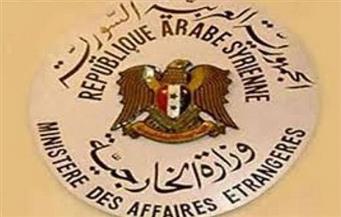 الخارجية السورية تدعو مجلس الأمن لإدانة العدوان الإسرائيلي على محيط دمشق