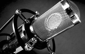 في اليوم العالمي للإذاعة.. 85% من سكان العالم يستمعون للراديو