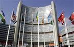 استقالة مفاجئة لمسئول عمليات التفتيش بوكالة الطاقة الذرية