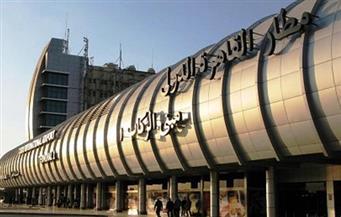 وفد المنظمة الدولية للطيران المدنى يتفقد الإجراءات الأمنية بمطارالقاهرة