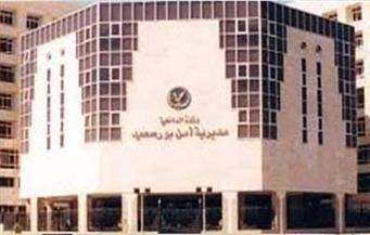 أمن بورسعيد يكشف ملابسات واقعة اختطاف طفل وطلب فدية 2 مليون جنيه
