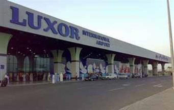 وصول أول رحلة خاصة لمصر للطيران من اليابان إلى مطار الأقصر الدولي