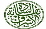 نقابة الأشراف تهنئ المصريين بالذكرى السابعة لـ30 يونيو.. وتؤكد: يوم من أيام عزتنا وكرامتنا