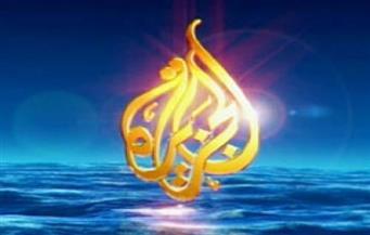 """ضبط خلية إخوانية لبث فيديوهات لقناة الجزيرة من """"حضانة"""" بالمنوفية"""