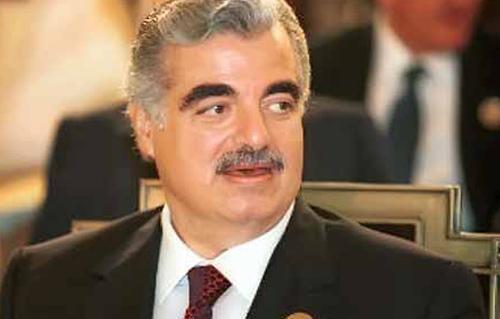 تحديد  أغسطس موعدا للنطق بالحكم في قضية اغتيال رفيق الحريري
