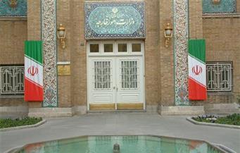 الخارجية الإيرانية تستدعي القائم بالأعمال الإماراتي بطهران