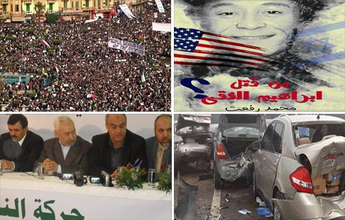 أسرار وفاة دعاء واغتيال الفقي وتراجع إخوان تونس وارتباك القوى الثورية وحادث المنوفية بنشرة الظهيرة بوابة الأهرام