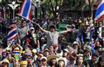 متظاهرو تايلاند ينظمون مسيرات خارج بنك يساهم الملك فيه
