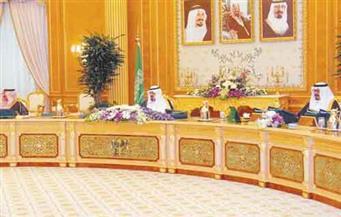 """مجلس الوزراء السعودي يقرر تعديل رسوم """"التأشيرات"""""""