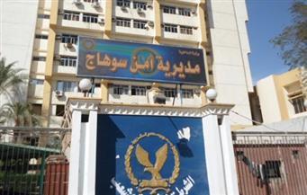 حبس عامل 4 أيام على ذمة التحقيق قتل أمه عن طريق الخطأ بسوهاج