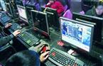 دورات صيفية للطلاب على برامج الحاسب الآلي بمجلس مدينة بسيون