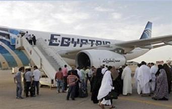 مصر للطيران تسير اليوم 19 رحلة جوية لنقل 3 آلاف معتمر