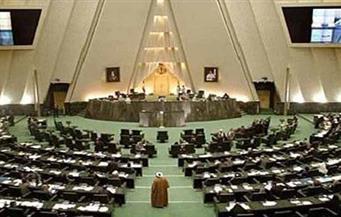 مجلس الشورى الإيراني يطالب روحاني بإيقاف الاتفاق النووي