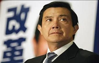 اتهام رئيس تايوان السابق بخيانة الأمانة