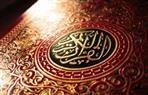 شهر القرآن.. المصحف الشريف هو العظمة التى أبقاها الله وحفظها من التبديل والتحريف