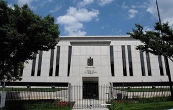 سفارة مصر بواشنطن تعلن تفاصيل تجديد بطاقات الرقم القومي والأوراق المطلوبة