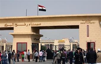 عبور 1809 من العالقين بين مصر وقطاع غزة في رابع يوم من افتتاحه
